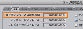 img_soft_fcp_effect08_09.jpg