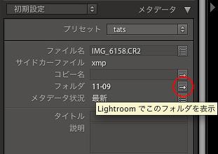 img_soft_lightroom02_14.jpg