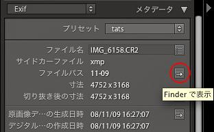img_soft_lightroom02_16.jpg