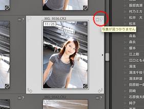 img_soft_lightroom02_18.jpg