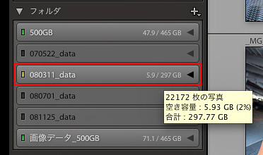 img_soft_lightroom02_20.jpg
