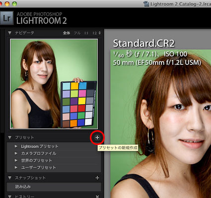 img_soft_lightroom04_25.jpg
