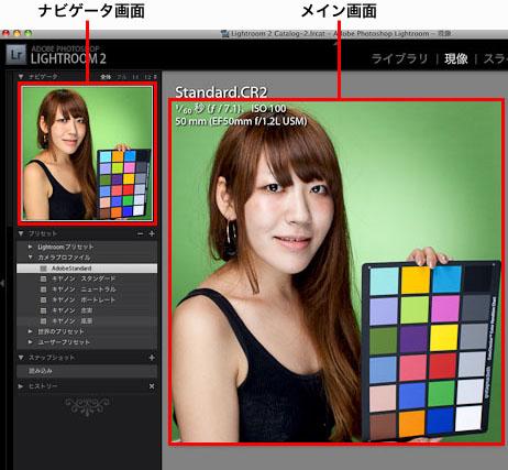 img_soft_lightroom04_28.jpg