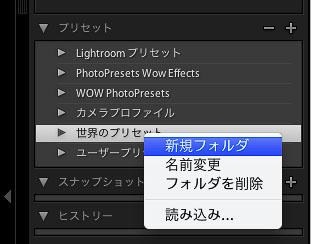 img_soft_lightroom06_25.jpg