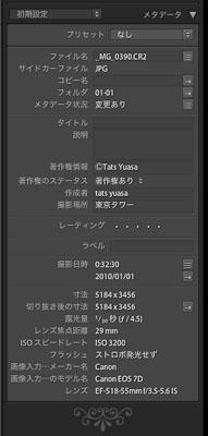 img_soft_lightroom07_01.jpg