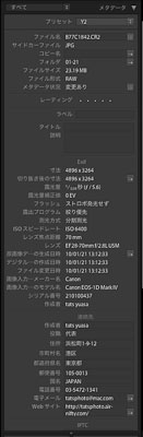 img_soft_lightroom07_10.jpg
