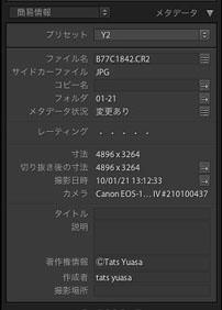 img_soft_lightroom07_12.jpg