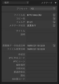 img_soft_lightroom07_15.jpg