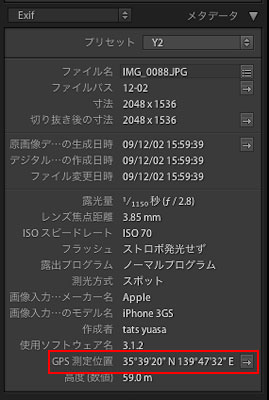img_soft_lightroom07_17.jpg