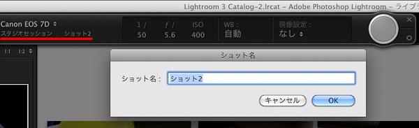 img_soft_lightroom10_10.jpg