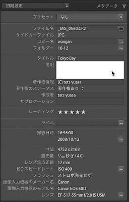 img_soft_lightroom16_16.jpg