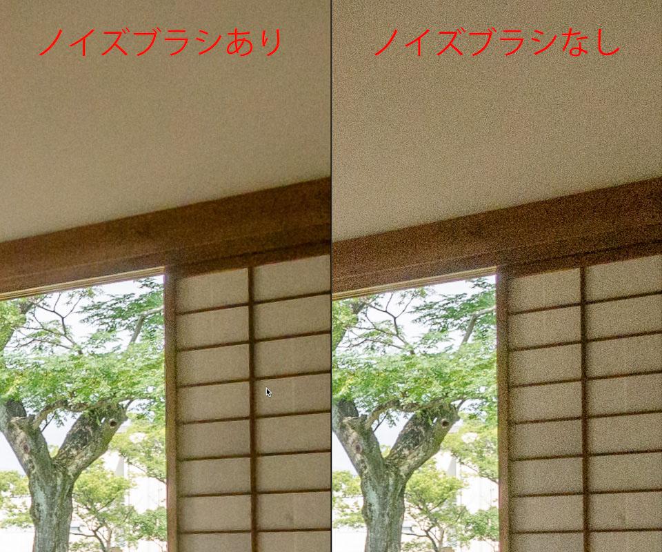 http://shuffle.genkosha.com/picture/img_soft_lightroom22_21.jpg