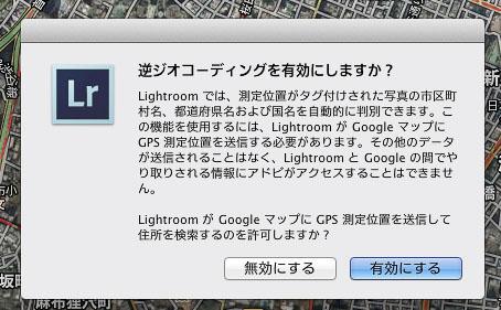 img_soft_lightroom23_08.jpg