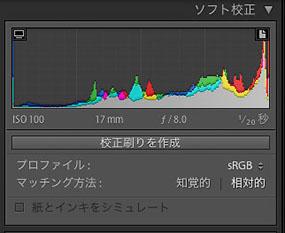img_soft_lightroom26_03.jpg