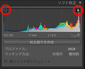 img_soft_lightroom26_04.jpg