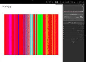 img_soft_lightroom26_09.jpg
