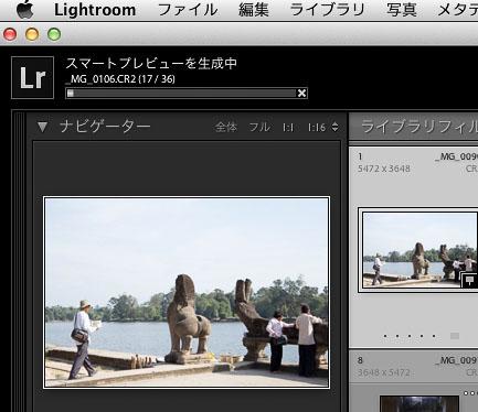 img_soft_lightroom28_09.jpg