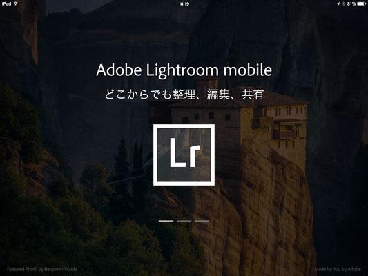 img_soft_lightroom34_02.jpg