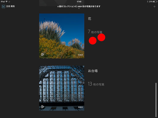img_soft_lightroom34_10.jpg