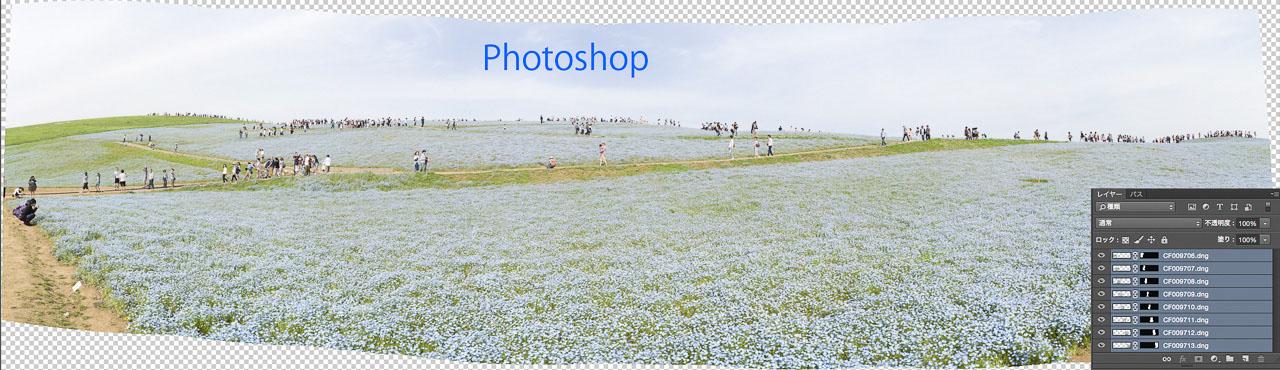 http://shuffle.genkosha.com/picture/img_soft_lightroom38_46.jpg
