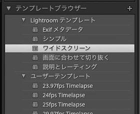 img_soft_lightroom40_02.jpg