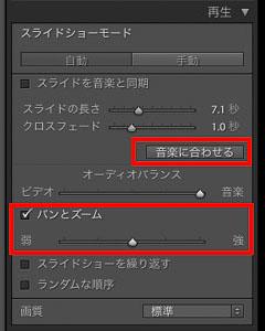 img_soft_lightroom40_04.jpg