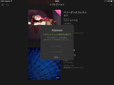 img_soft_lightroom40_15.jpg