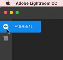 img_soft_lightroom41_10.jpg