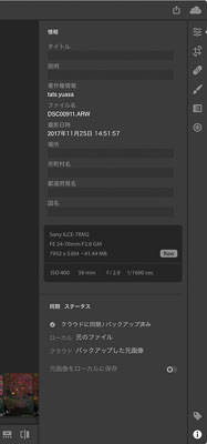 img_soft_lightroom41_23.jpg