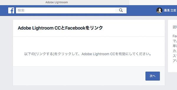 img_soft_lightroom41_39.jpg