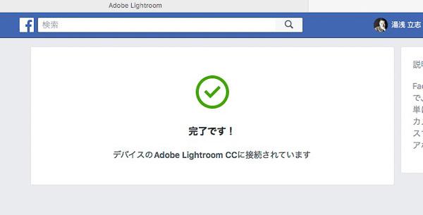 img_soft_lightroom41_41.jpg