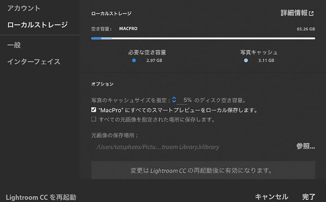 img_soft_lightroom42_21.jpg