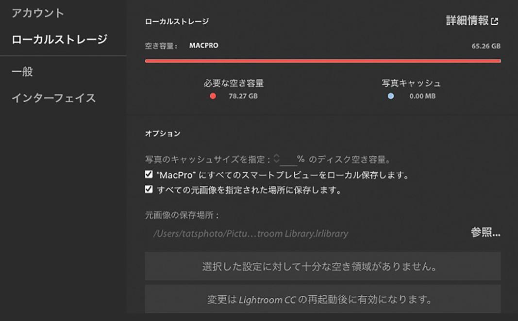 img_soft_lightroom42_23.jpg