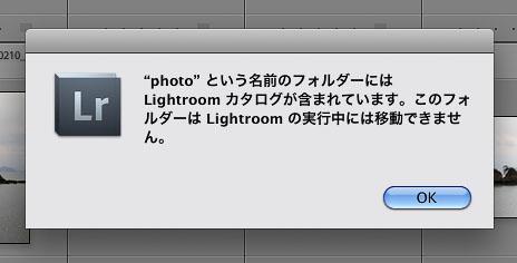 img_soft_lightroom_qa01_09.jpg