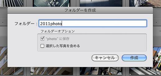 img_soft_lightroom_qa01_11.jpg