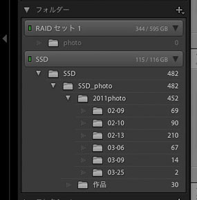 img_soft_lightroom_qa01_18.jpg