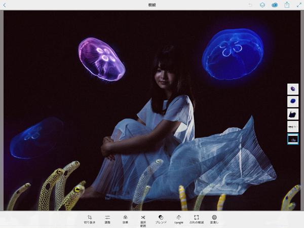 img_soft_mobile03_04.jpg