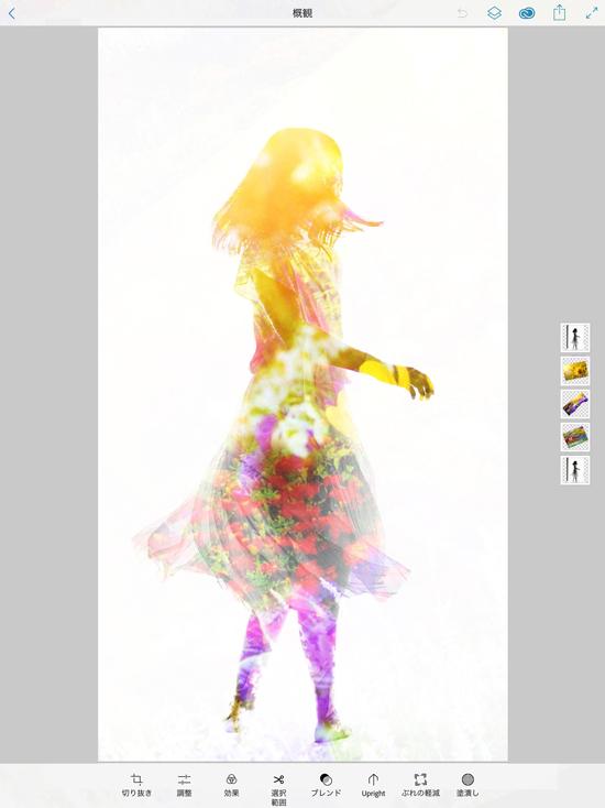 img_soft_mobile03_10.jpg