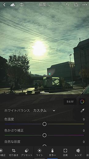 img_soft_mobile04_08aj.jpg