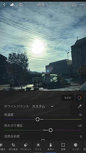 img_soft_mobile04_09aj.jpg