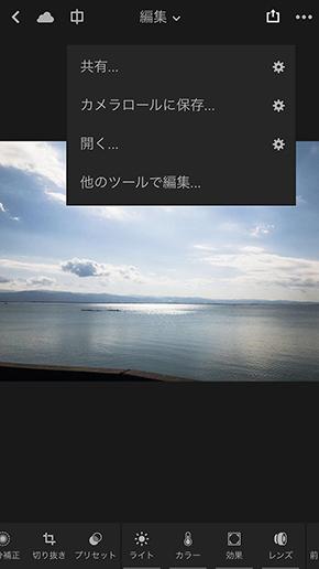 img_soft_mobile04_10a.jpg