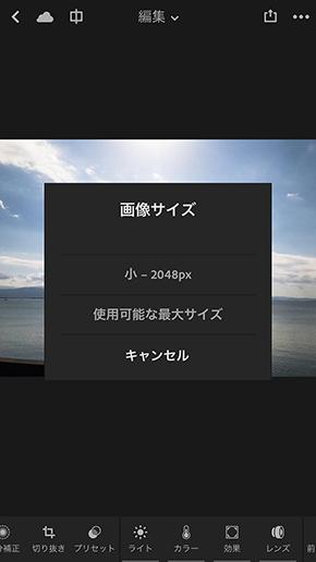 img_soft_mobile04_11a.jpg