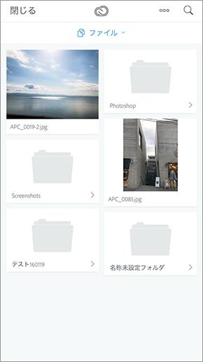 img_soft_mobile04_15.jpg