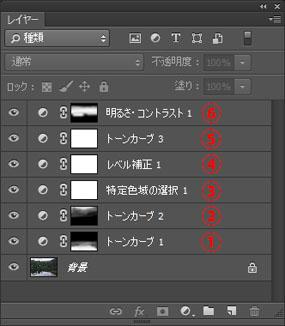 img_soft_nature01_04.jpg