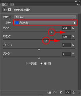 img_soft_nature01_29.jpg