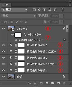 img_soft_nature02_04.jpg
