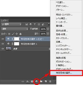 img_soft_nature02_16.jpg
