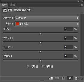 img_soft_nature02_17.jpg