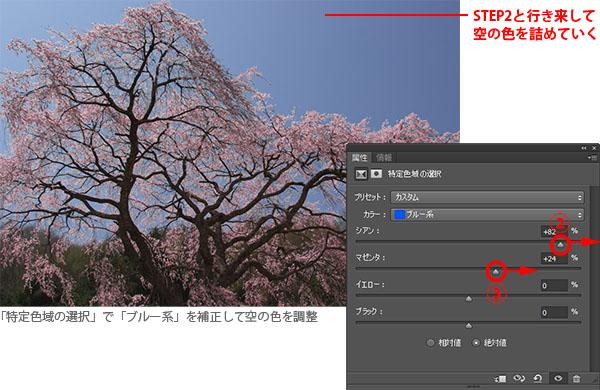 img_soft_nature02_21.jpg