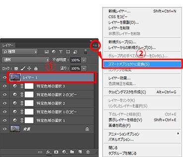 img_soft_nature02_34.jpg